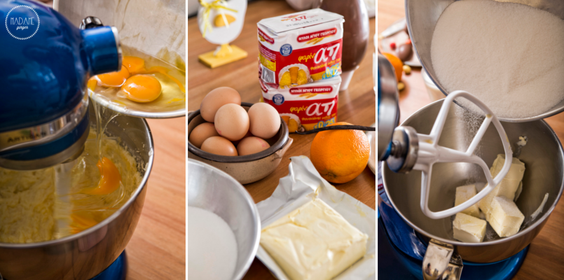 Κέικ Βανίλιας με σοκολατένια αυγά 1