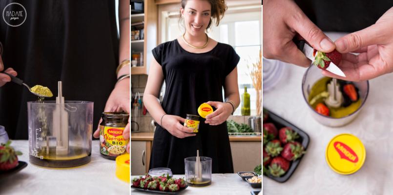 Σαλάτα με Kale & ΦΡάουλες 3